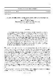 1 Journal of Theoretical Physics Founded and Edited by M. Apostol ...