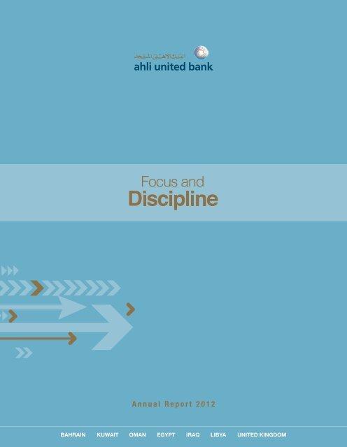 Annual Report 2012 - Ahli United Bank