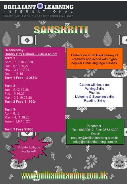 Sanskriti- Hindi language and culture - Quarry Bay School