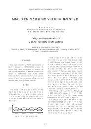 MIMO-OFDM 시스템을 위한 V-BLAST의 설계 및 구현 - Integrated ...