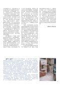 Cultura Italiana a Oriente - Page 7