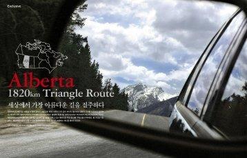 1820km Triangle Route