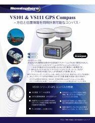 カタログPDF(日本語 - GPSDGPS