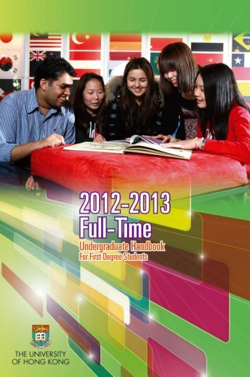2012-13 Full-time Undergraduate Handbook for First Degree Students