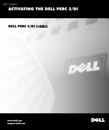 RAID - Dell Support