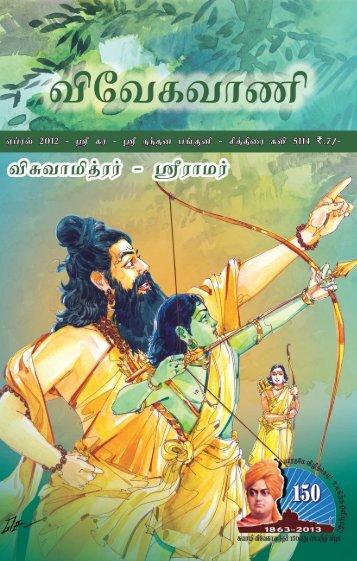 vv apr.pdf - Vivekananda Kendra Prakashan