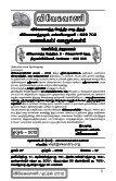 vv apr.pdf - Vivekananda Kendra Prakashan - Page 2