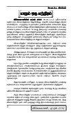 vv apr.pdf - Vivekananda Kendra Prakashan - Page 3