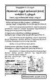 vv apr.pdf - Vivekananda Kendra Prakashan - Page 5