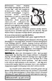 vv apr.pdf - Vivekananda Kendra Prakashan - Page 6