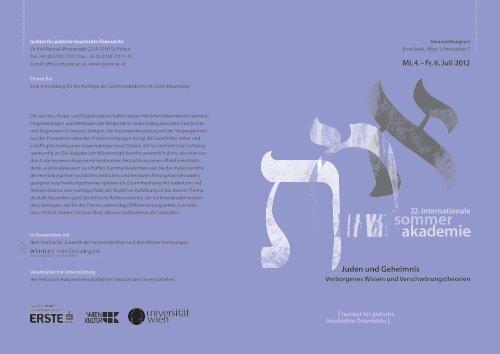 sommer akademie - im Institut für jüdische Geschichte Österreichs