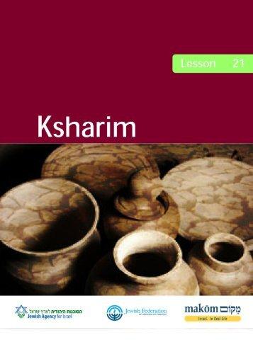 printable pdf. - Makom Israel