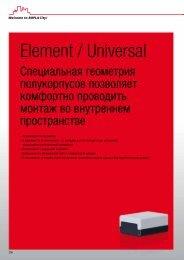 Element / Universal - Bopla