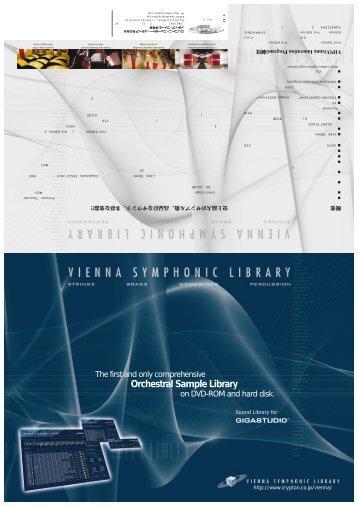 VSL PDFカタログ