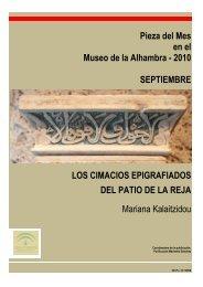 Pieza del Mes en el Museo de la Alhambra - 2010 SEPTIEMBRE ...