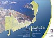 下載紅磡地區研究– 摘要 - 規劃署