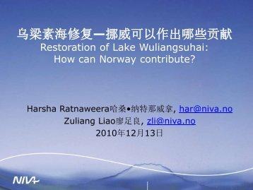 乌梁素海修复—挪威可以作出哪些贡献 - NEEC
