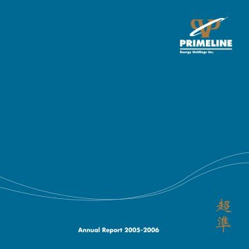 2005/2006 Annual Report (PDF Format - Full Color Version)
