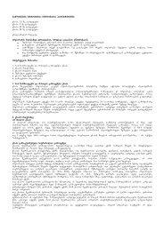 gamoyenebis instruqcia: informacia pacientisTvis enapi, 2,5 mg ...