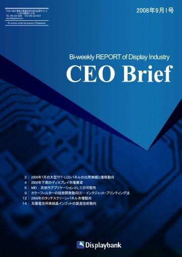 Bi-weekly REPORT of Display Industry