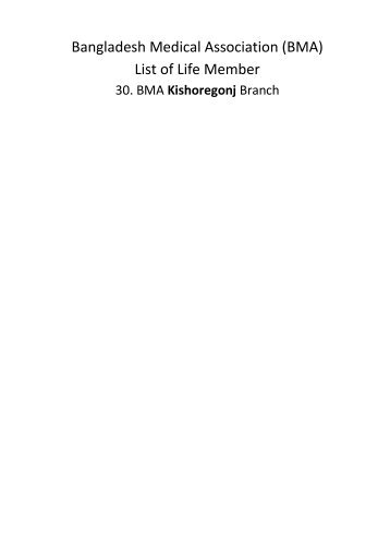 download - Bangladesh Medical Association (BMA)