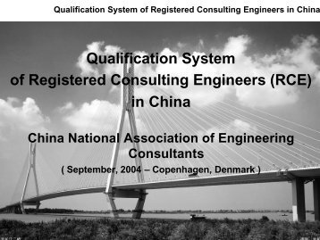 Qualification System of Registered Consulting Engineers in ... - Fidic