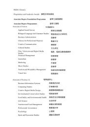 HKBU Glossary Programmes and Academic Awards 課程及學術資格 ...