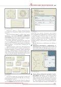 ЕСКД и Autodesk Inventor 2010 - REM - Page 3