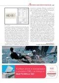 ЕСКД и Autodesk Inventor 2010 - REM - Page 5