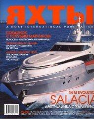 (127) Yachts russia marzo aprile 2006 (Parsifal III) - Perini Navi