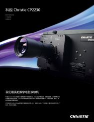 科视Christie CP2230产品数据手册 - Christie Digital Systems