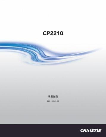 CP2210 - Christie Digital Systems