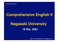 Comprehensive English II Nagasaki University