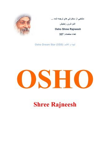 Osho Book Persian - Ketab Farsi