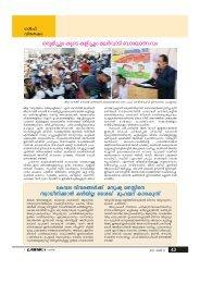 2013 May 31.pmd - Prabodhanam