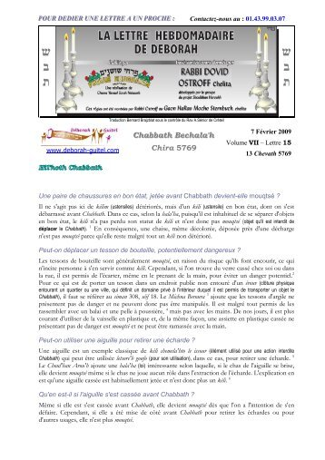 Volume VII - lettre n°15 - Association Deborah Guitel
