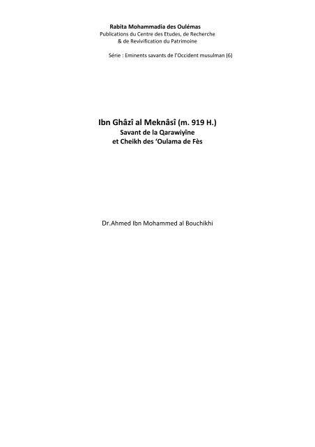 Ibn Ghâzî al Meknâsî (m. 919 H.)