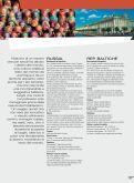 Repubbliche Baltiche - Utat Viaggi - Page 2