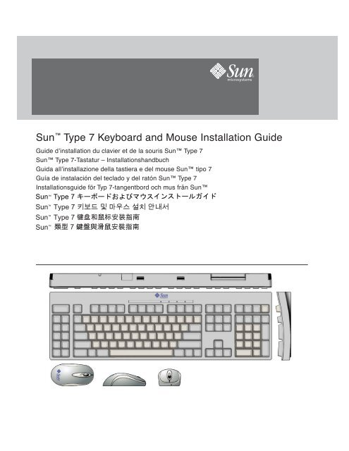 BTC Keyboard 2001BRF Windows Vista 32-BIT