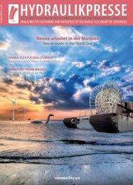 Nessie arbeitet in der Nordsee - Hansa Flex