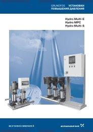 Hydro Multi E Hydro MPC Hydro Multi S