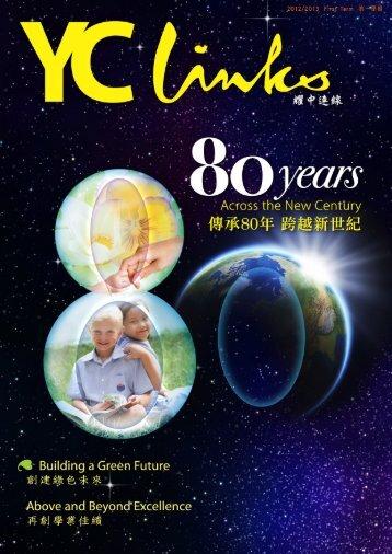 Years - Yew Chung International Schools