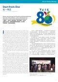 Years - Yew Chung International Schools - Page 3