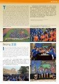 Years - Yew Chung International Schools - Page 7