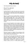Hajj Guide Book in English - The Message - Page 5