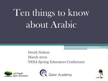 10 Things to Know About Arabic If You Teach in English - NESA