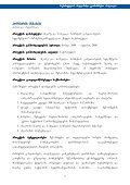 winasityvaoba - Page 3