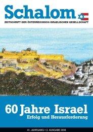 in Israel - Österreichisch-Israelische Gesellschaft