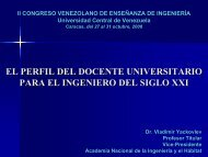 El Perfil del Docente Universitario para el Ingeniero del Siglo XXI, Dr ...