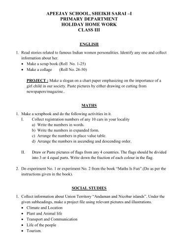 dps agra holiday homework class 7